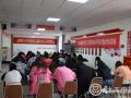 """商都县举办""""党建汇聚力量·公益传递温暖""""微项目"""